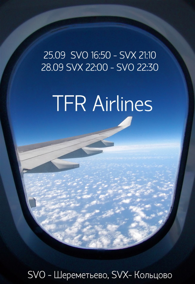 TFR-airlines